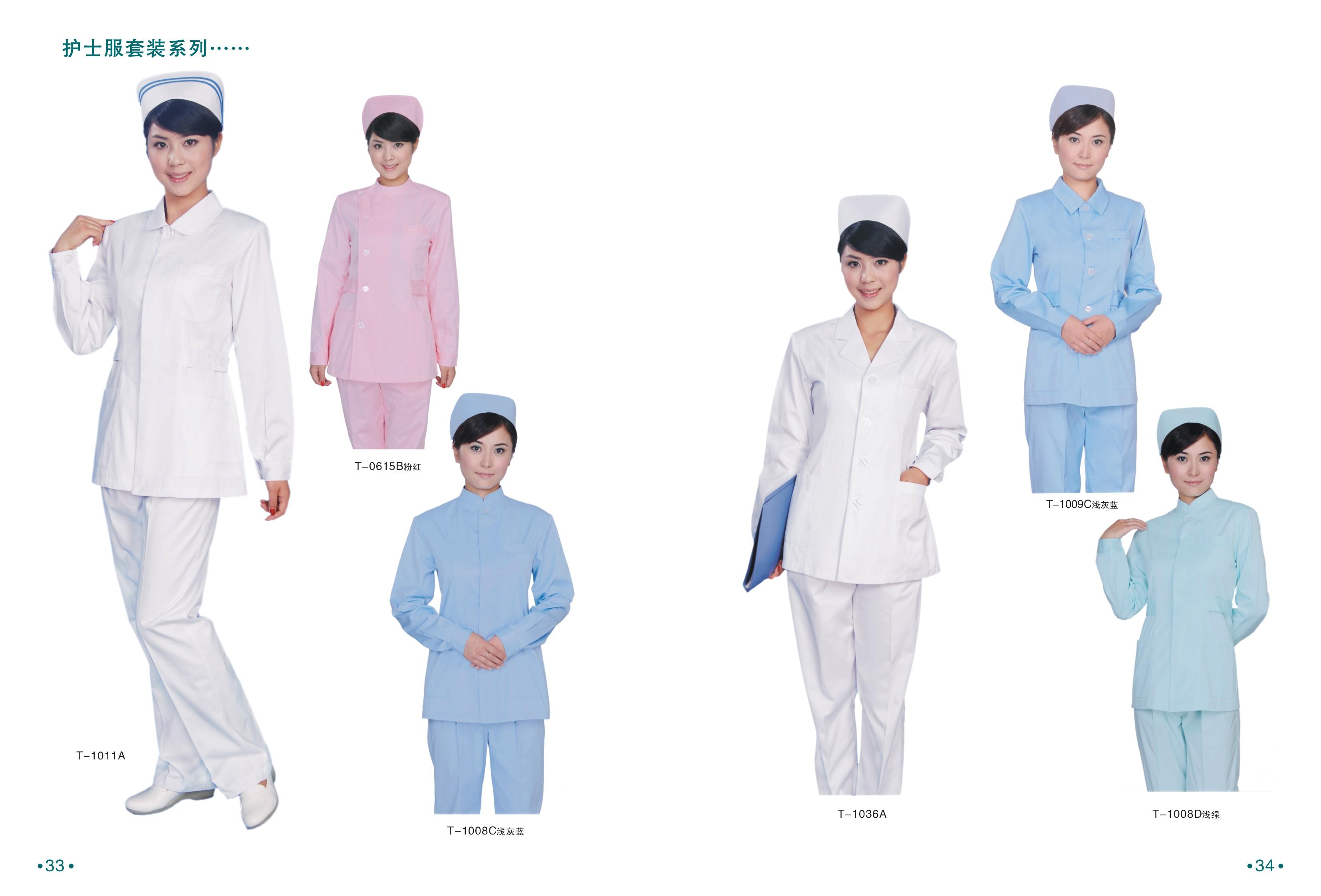 护士服套装