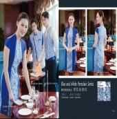自贡酒店制服
